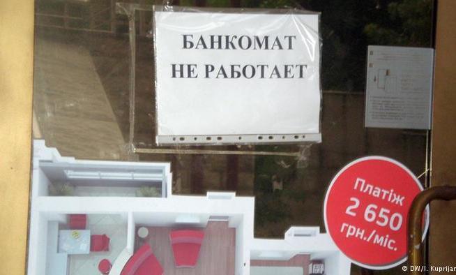 ЛДНР собирается выпускать пластиковые карты