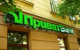ПриватБанк предложил отложить выплаты по евробондам
