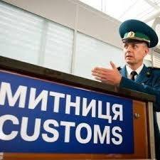 Яценюк планирует отдать таможню иностранцам