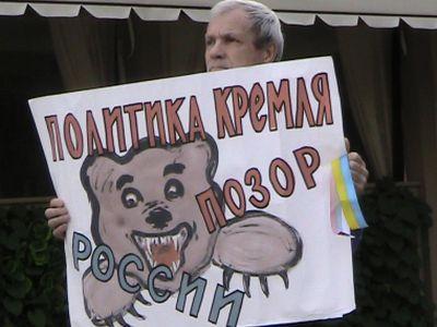 В Воронеже титушки разогнали пикет в поддержку Украины