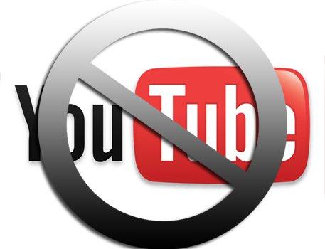 Youtube в России запретят с 27 июля