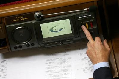 Рада проголосовала за децентрализацию