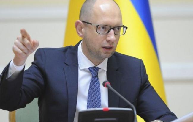 Депутаты отказалась голосовать за закон о госзакупках