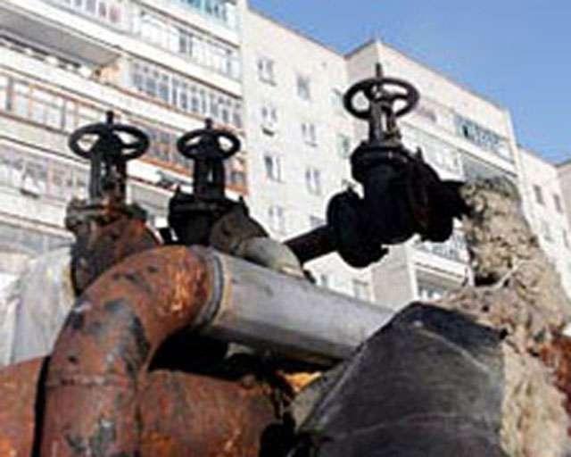 Украина получила средства для обновления инфраструктуры ЖКХ