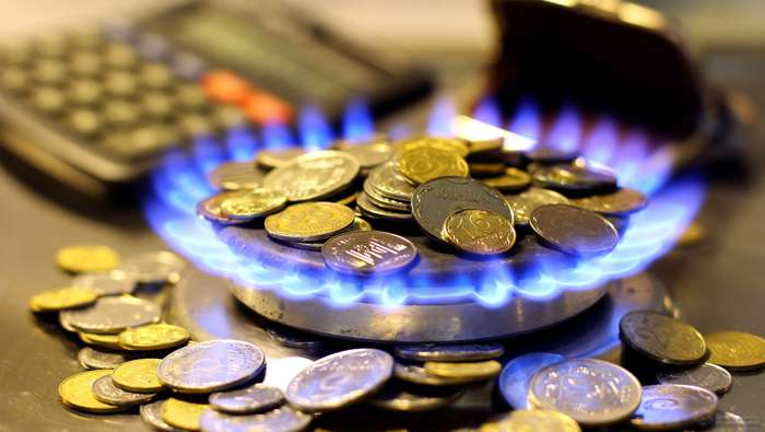 Денег на закупку необходимого объема газа у Украины нет
