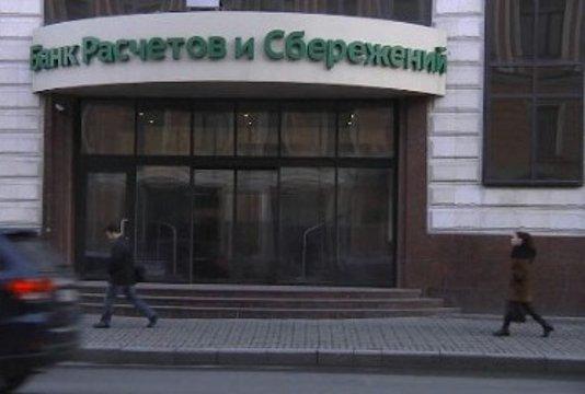 В России закрыли сразу два банка