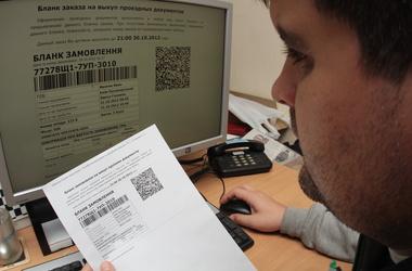 С сентября он-лайн продажа билетов Укрзалiзницi работать не будет
