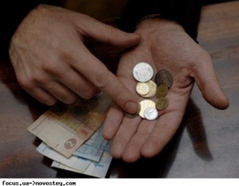 В Украине продолжают задерживать зарплаты
