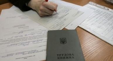 Украинские зарплаты могут уйти в тень еще больше
