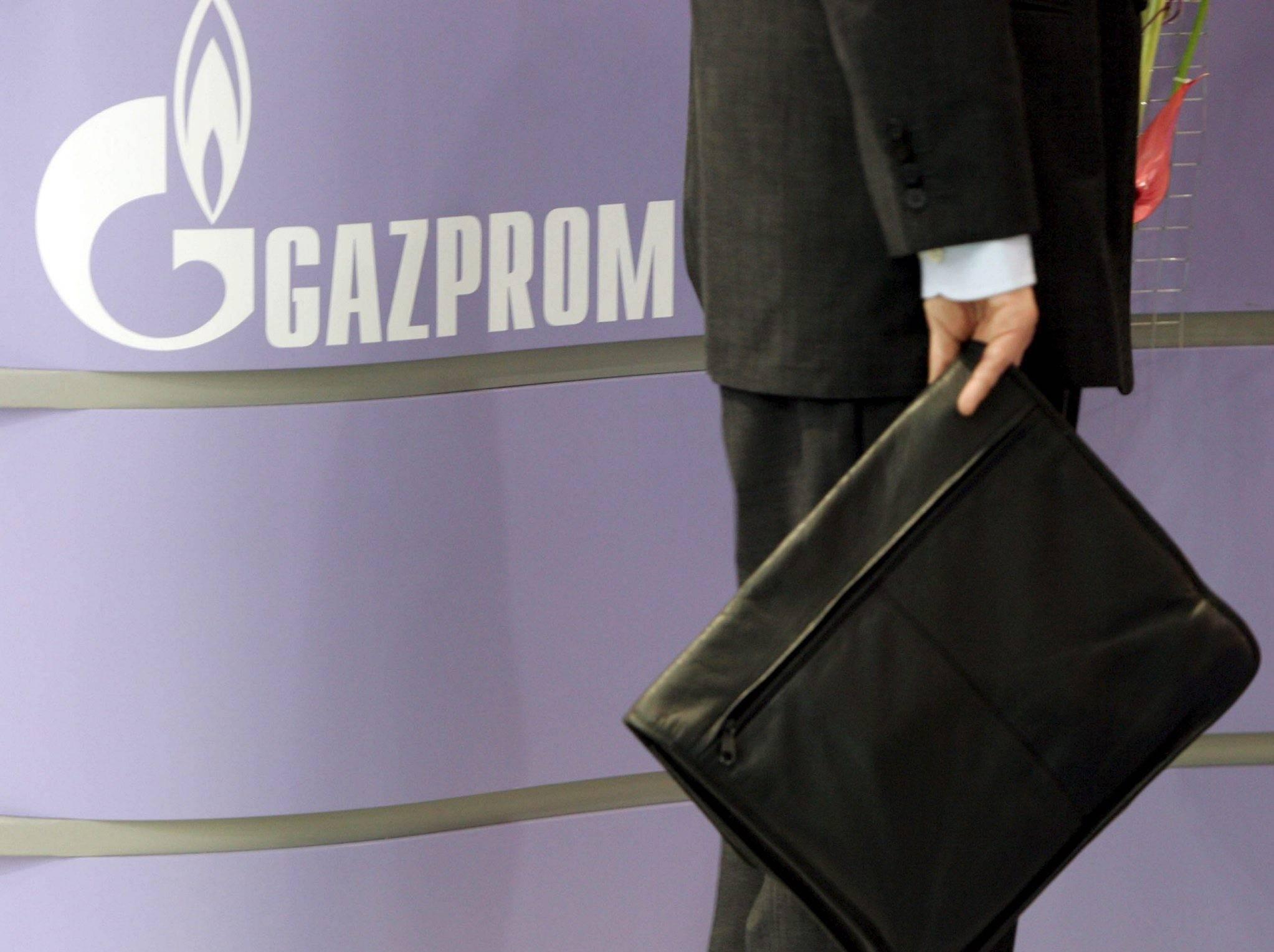 """Договор с украинским """"Газтранзитом"""" будет расторгнут - Газпром"""