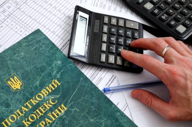 Налоговики работают над проверкой нынешнего Налогового кодекса
