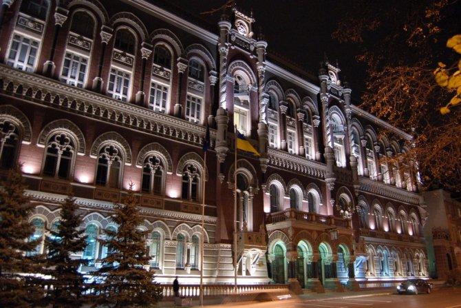 Банки Украины сделали запасы за счет роста убытков
