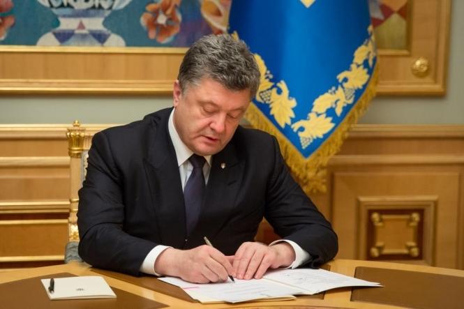 Украина будет отстаивать свои имущественные права в Крыму