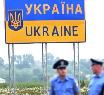ЕС выделил деньги для создания таможни европейского уровня в Украине