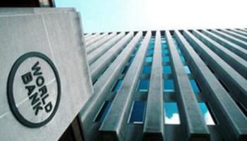 Украина получит 500 тысяч долларов от Всемирного банка