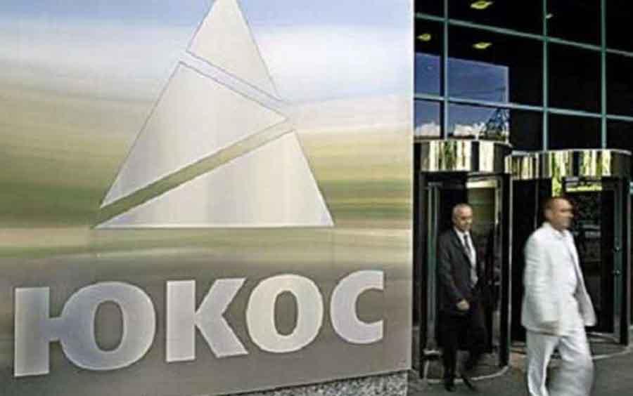 В США пройдет суд по делу ЮКОСа