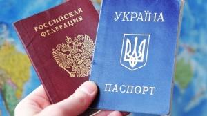 Два гражданства в Крыму