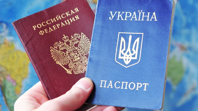 Крымчанам придется сообщить о наличии гражданства Украины