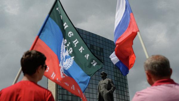 Россия финансирует ДНР через Южную Осетию