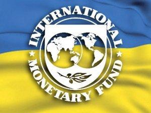 В Киев прилетела миссия МВФ