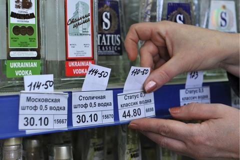 В ДНР рубль резко упал по отношению к гривне