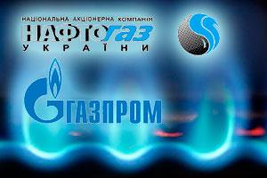 Газпром и Нафтогаз решили принципиальные вопросы в Вене