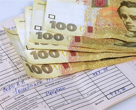 Украинцы будут платить за ЖКХ еще больше