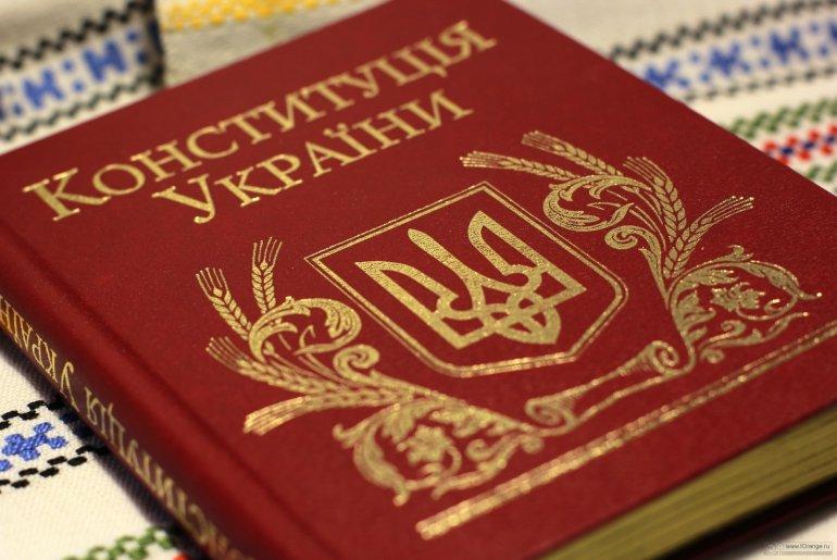 Меж двух огней: конституционная реформа в Украине