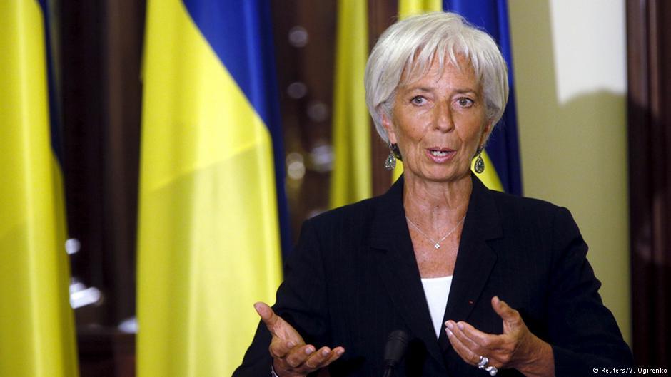 Кристин Лагард вернется в Киев в апреле