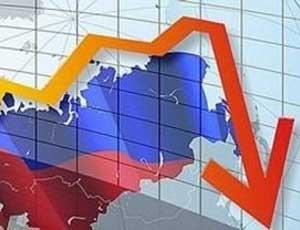 Начало бюджетного кризиса в России