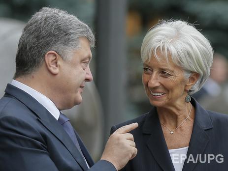 Кристин Лагард положительно оценила действия украинского правительства