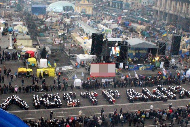 В Украине в список люстрированных чиновников попало менее 1000 человек