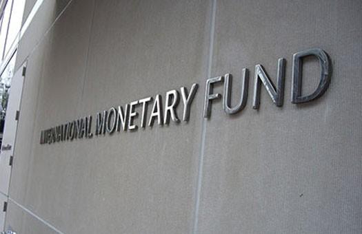 Россия хочет прекратить сотрудничество МВФ и Украины