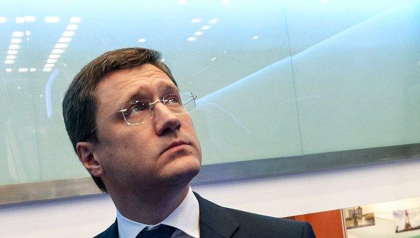 В сентябре Газпром сообщит скидки на газ для Украины