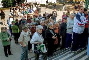 Гуманитарная ситуация на Донбассе