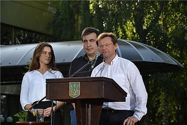 Одесский пакет реформ