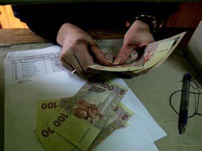 Украинцы получат надбавки к пенсиям и зарплатам