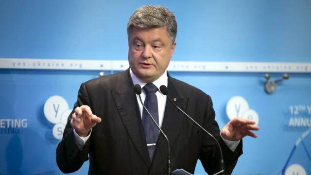 Порошенко выступил с речью в ООН