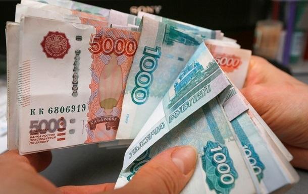 Официальная валюта ЛНР - рубль