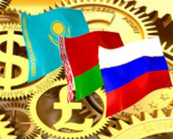 Страны Таможенного союза будут осуществлять валютные операции без конвертации в евро и доллары