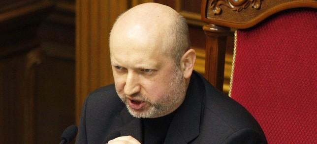 Александр Турчинов предрек распад России