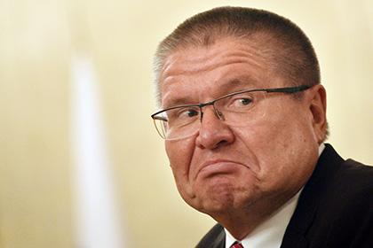 РФ боится ущерба от прекращения поставок в Украину