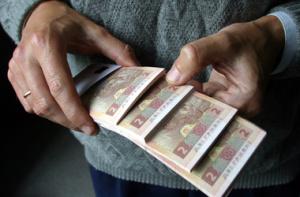 Зарплата бюджетников