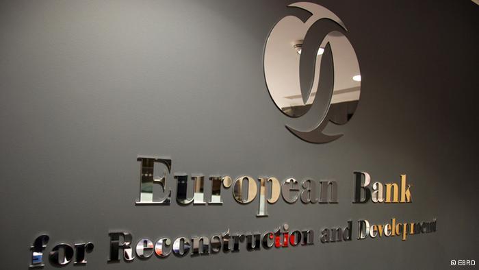 Трейдеры ЕС заинтересовались тендером на поставку газа в Украину