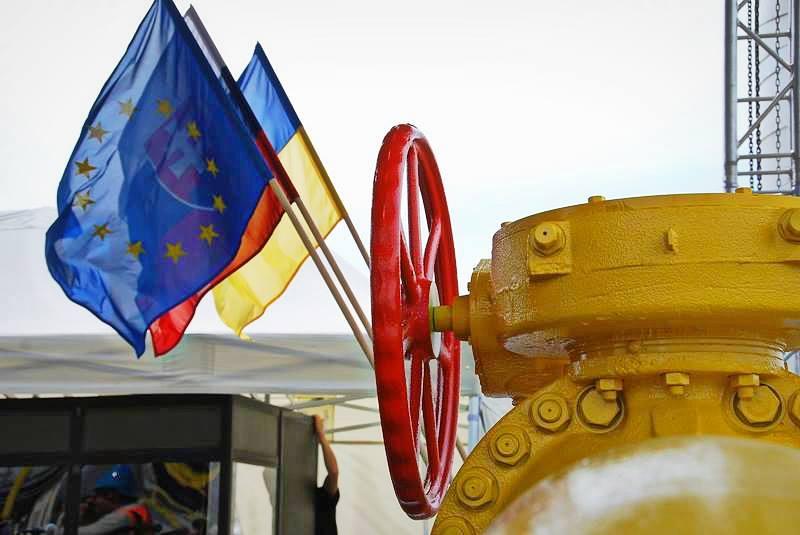 Украина нарастила объем газа из Словакии