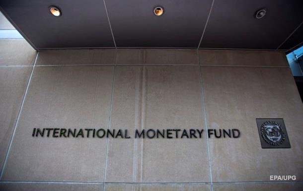 МВФ выпустил прогноз по экономике Украины