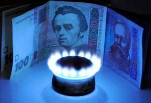 Кредит на газ