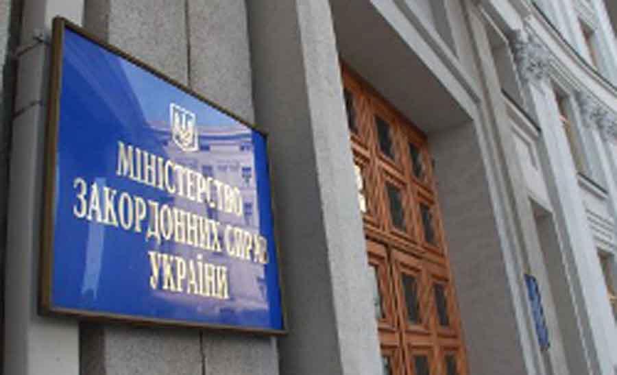 МИД Украины обеспокоен действиями РФ в Сирии