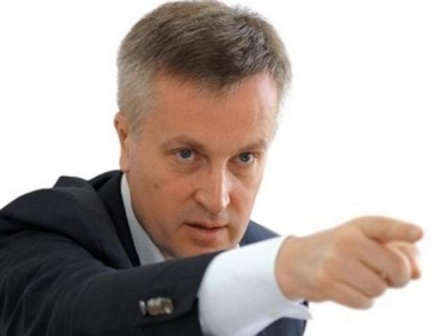 Шокин не подтверждает слова Наливайченко о расстреле на Майдане