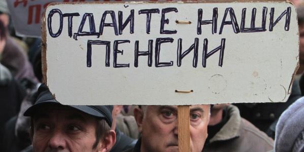 В России заморозят пенсионные сбережения на 2016 год